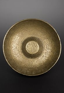 Brass_divination_bowl,_Middle_East,_1801-1900_Wellcome_L0057605
